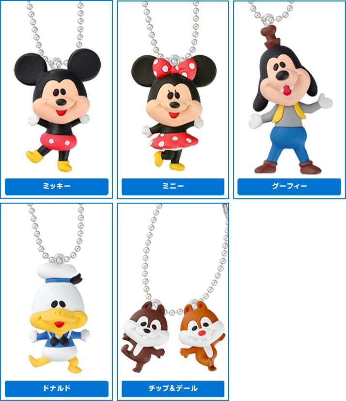 ディズニーキャラクターの画像 p1_26