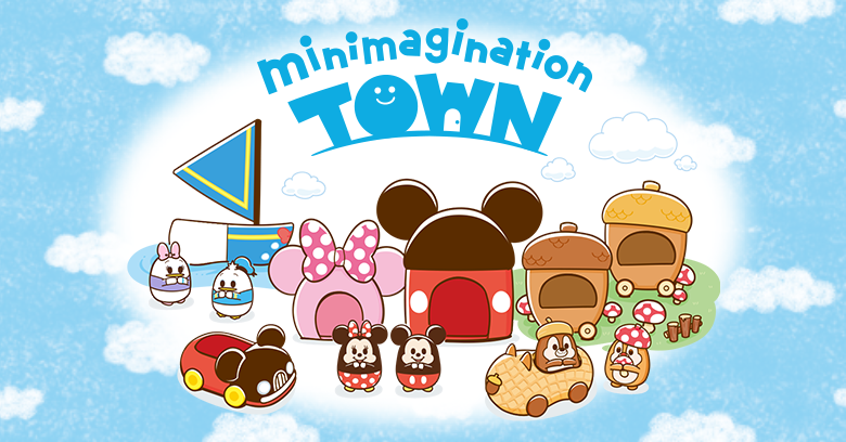 minimaginationTOWN Disney