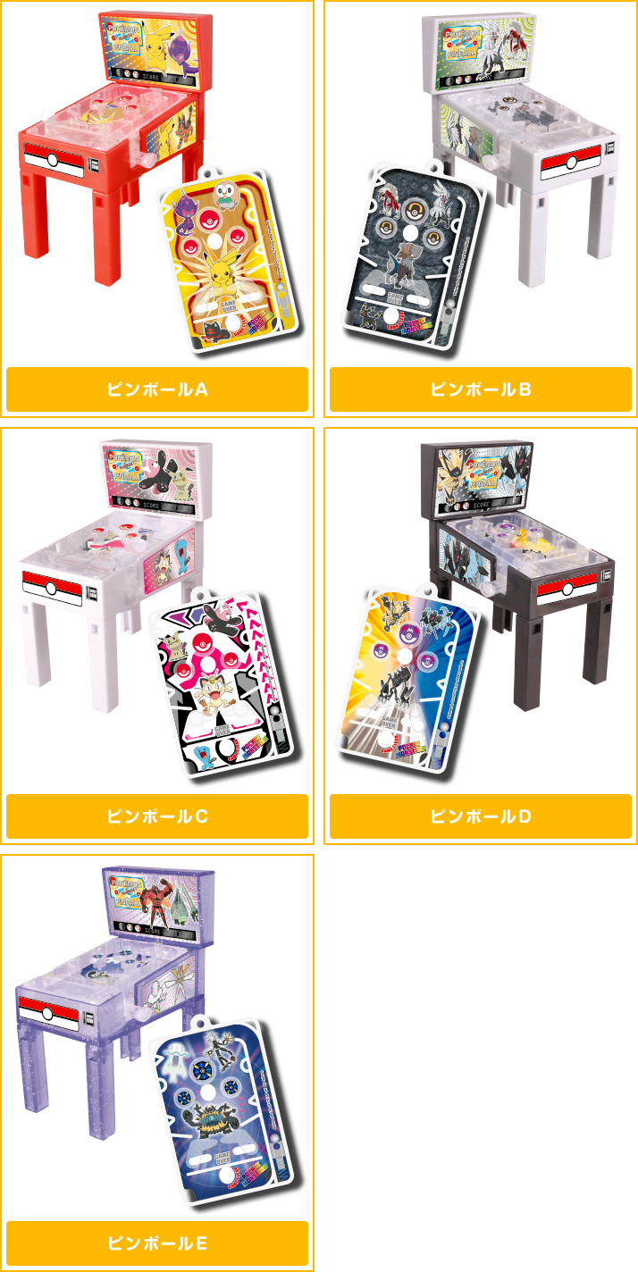 ポケモンピンボール サン&ムーン   ポケモンピックアップ商品 バック