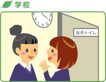 みんなのために ケータイ音姫 スペシャルサイト タカラトミーアーツ