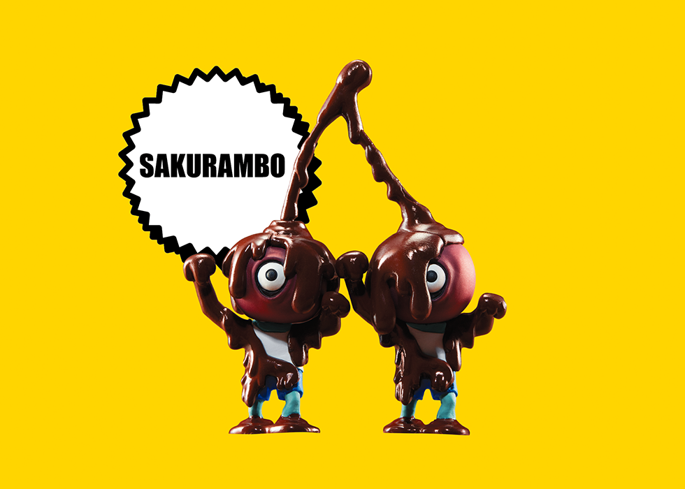 SAKURAMBO