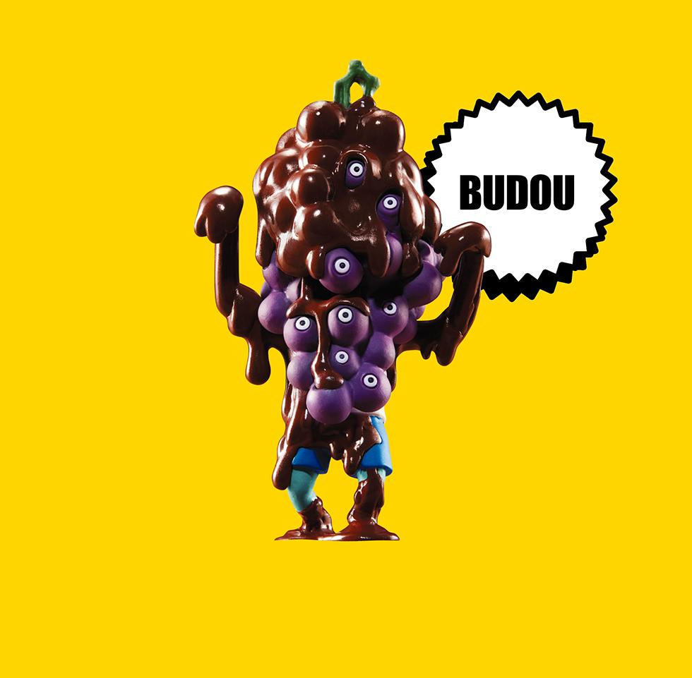 BUDOU